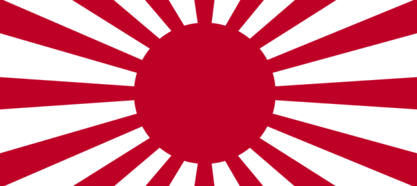 War flag of the Imperial Japanese Army